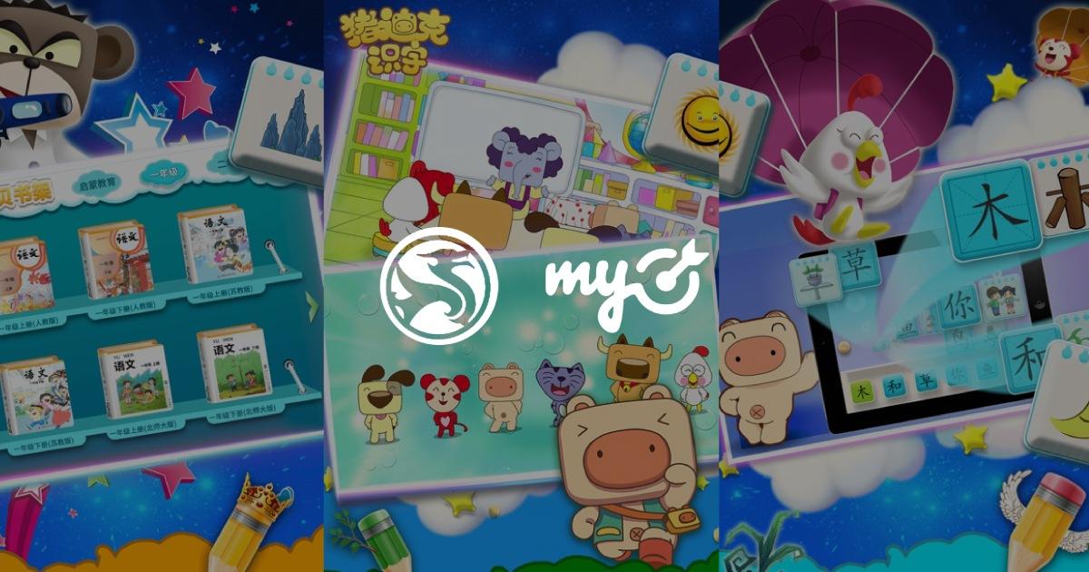 9-Kylins Network AppsFlyer Customer OG