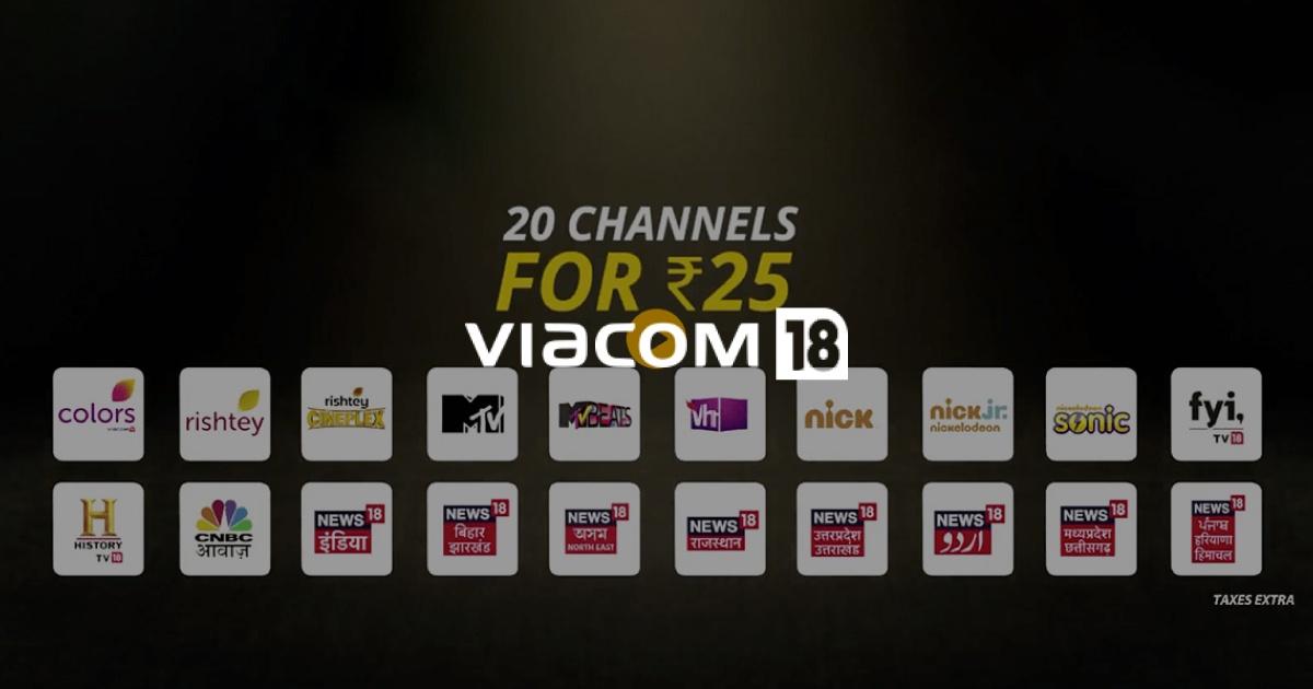 Viacom AppsFlyer Customer OG