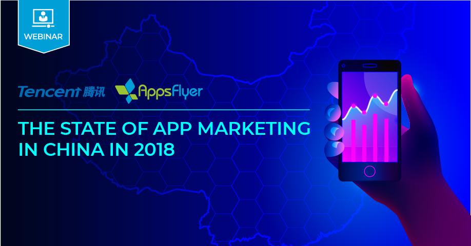 App marketing in China