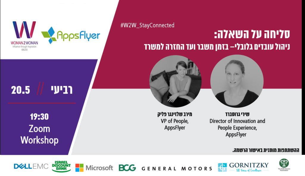 AppsFlyer COVID-19 response volunteering in Israel with Woman2Woman