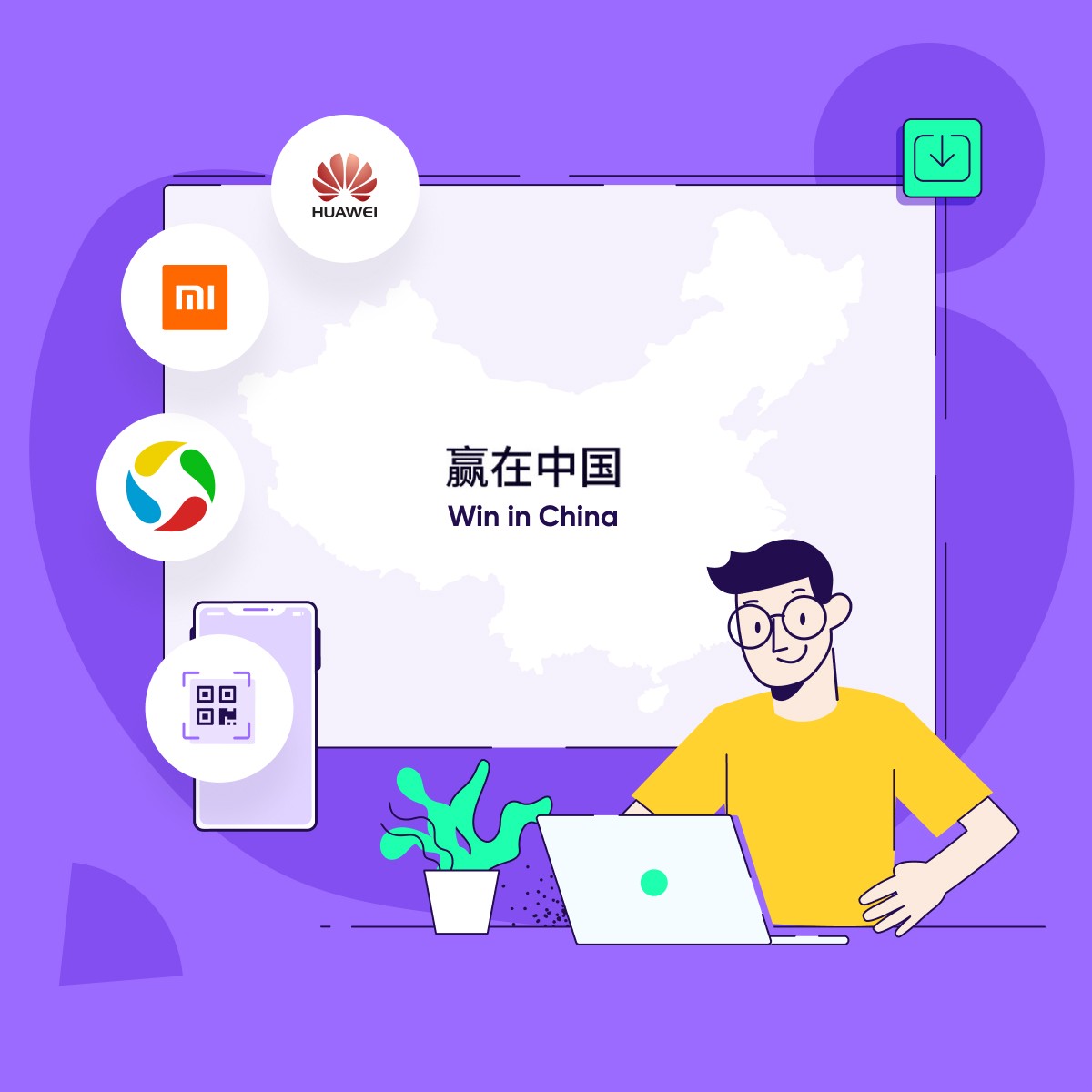 apps entering china challenges - Square
