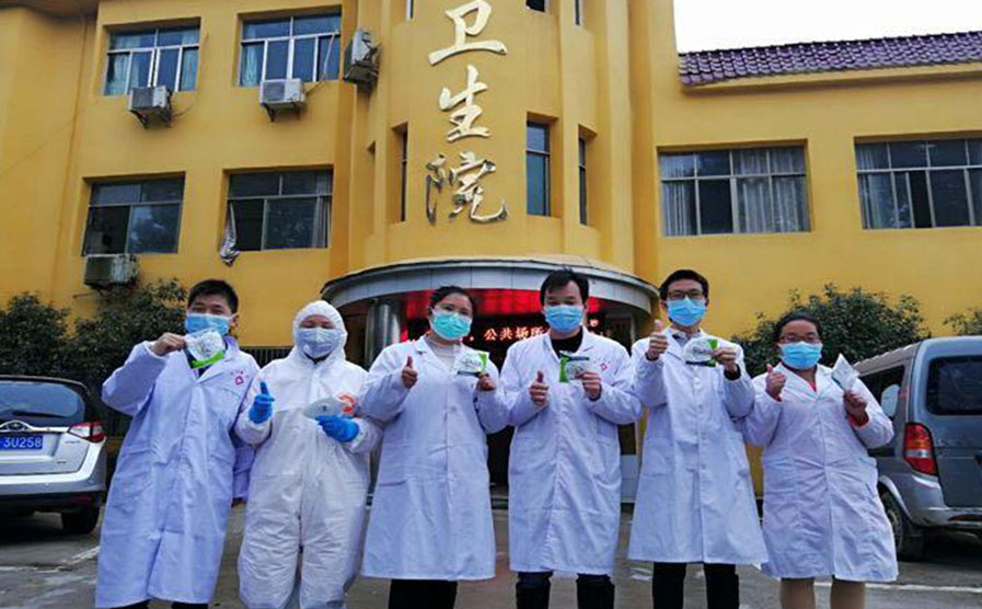 AppsFlyer COVID-19 response Beijing