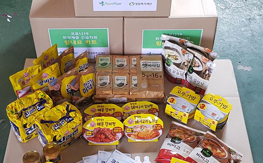 AppsFlyer COVID-19 response South Korea