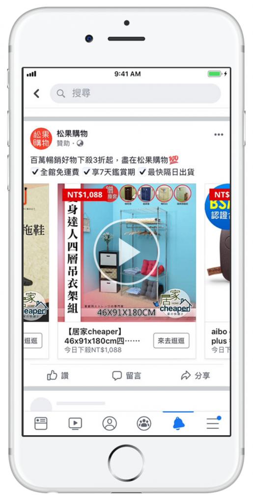 Mobix dynamic engagement ads