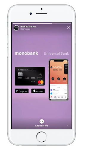 Monobank re-engagement campaign